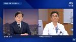 북한군 치료 이국종 대 김종대 정의당 의원 대립으로 번진 이유  - 정당 메시지가 중요
