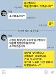 &16 도시락 고객님의 후기♡