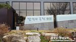 파주 장어 맛집 - '갈릴리농원 청미안' 후기