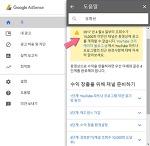 [구글 애드센스] 유튜브 광고 with 유튜브 누적 조회수 1만뷰 달성