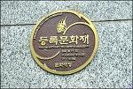 (대전 원도심 여행 ) 근대건축물 ( 등록문화재 ) 탐방