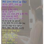 20170924노래 - 사랑이란 - 윤상 -
