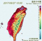 오늘 낮 38.6도, 타이베이 9월 역대 최고 기온 경신!