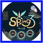 마녀의 샘3, 허전한 집주변 메인 스토리 진행 공략