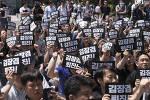 MBC 파업 사상 초유의 사태인 이유