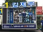 [180611] 광양·고흥·해남·영암·목포·장성 유세지원