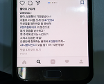기안84 연봉, 웹툰 작가 방송 대박 반가운 까닭