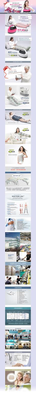 중국 온라인판매사이트
