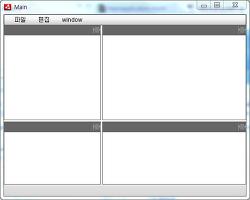 Vulcan Project로 Application 제작하기(3)-프레임(화면) 구성하기