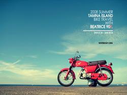 2008 Summer Tamna Island