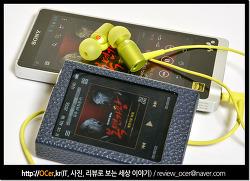 노이즈 캔슬링 이어폰 소니 MDR-EX750NA 소리 특성은?