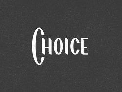 우리에게 선택이란