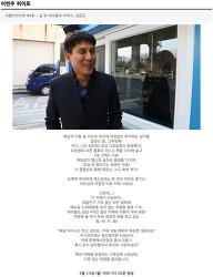 tvN 리틀빅히어로 '길 위 아이들의 아버지, 김문곤씨 편'