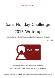 [For-MD] Sans Holiday Challenge 2013 Write up