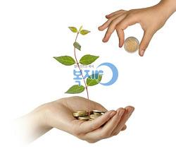 [상황별 복지서비스] 재정적인 도움이 필요할 때 - 생활안정 및 창업자금 지원