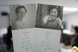 서울시 50플러스 중부캠퍼스 - 인생2막을 위한 두번째 배움학교!!