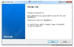 [Win Tip] 윈도우즈7에서 프로그램들의 한글이 깨질 때 해결법