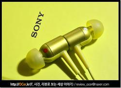 소니 아이유 이어폰에 노이즈캔슬링 더한 MDR-EX750NA 개봉기