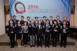 올해의 대한민국 SNS 대상! 4년 동안 27관왕에 오른 한화그룹의 한화데이즈!