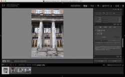 Lightroom Upright 기능으로 렌즈 왜곡 사진 클릭 한 번으로 교정하기