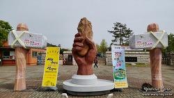 남아 있는 연휴에 2016 석장리 세계 구석기 축제로 떠나요!