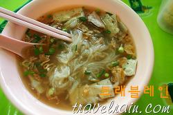 [방콕 맛집, 방콕 여행] 카오산 로드와 인접한 쌀국수 식당, 쿤댕 꾸어이짭 유안