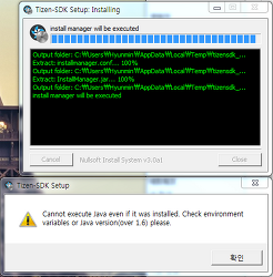 "[Tizen]JDK 1.8에서 Tizen SDK 설치하기 ""Cannot execute Java even if it was installed."""