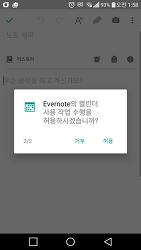 LG G3 android 6.0 M 마시멜로 업데이트 후기