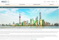 중국 A주 MSCI 신규 편입