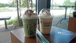한가로운 오전 ::스타벅스 후쿠오카오호리공원점