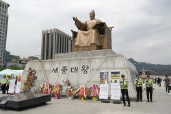 우리 겨레의 스승, 세종대왕 나신 날 - 김수인 기자