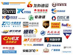 [차이나 리포트] 2016년 상반기 중국 택배시장 동향