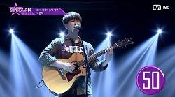 슈퍼스타K 2016 / 21세 길거리 음악 청년/ 박준혁-오늘도