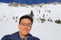 해발 2,500 미터의 볼디보울(Baldy Bowl) 아래에서 올겨울 처음이자 마지막으로 눈구경을 하다.
