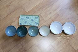 신혼 그릇, 덴비 직구 후기 및 백화점 가격 비교