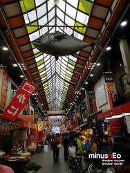 일본 오사카 여행 마지막날(1) : 시장 구경