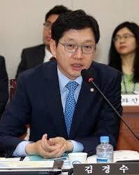김경수 의원 재산 리스트