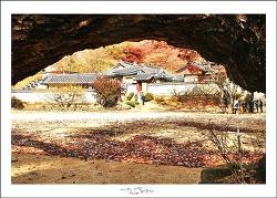 """[경북 안동여행]물안개 피어올라 반영이 아름다운 """"도산서원""""[陶山書院]의 가을 정취"""