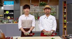 남자의 트렌드 컬러는 핑크! : 최고의 요리남, 이특의 컬러 블록 셔츠