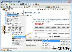 트리 형식 윈도우 메모 프로그램 jwFreeNote 5.10 release 4