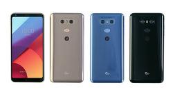 G6 플러스 정체가 공개된다! LG G6 Plus 색상, 스펙 강화
