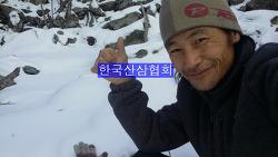 2014년 기존 한국산원초산삼협회 를 한국산삼협회 로 명칭 변경