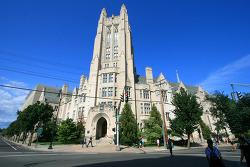 해리포터의 호그와트 마법학교같았던 미국 코네티컷주 뉴헤이븐에 있는 예일대학교(Yale University)