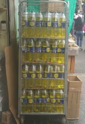 잉카 콜라 시음기