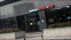 서울역 맛집 남산 다이너앤펍 (Namsan Diner & Pub) 트윈시티남산