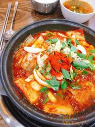 청주 갈치조림 : 생선요리전문점 봉명동 '월예'