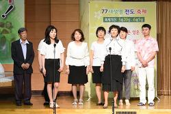 20160522-외국인 예배부 러시아팀 헌금특송