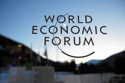 2015 글로벌 지속가능경영 기업 순위 TOP 10