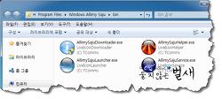 검색 도우미 : 라이브 아이콘(Live Icon) - 운세사주 바로가기 서비스