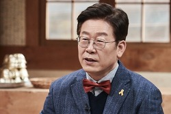 MBC특집, 속을 확실하게 풀어주는 이재명